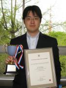 View The [:en]Yujiro Suzuki Eiken Award[:ja]Yujiro Suzuki Eiken Award Album