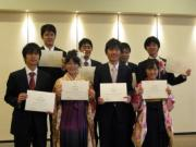 View The [:en]PCP Certificate Ceremony 2012[:ja]PCP Certificate Ceremony 2012 Album
