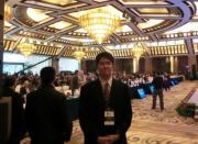 View The [:en]Beijing Forum 2011[:ja]Beijing Forum 2011 Album