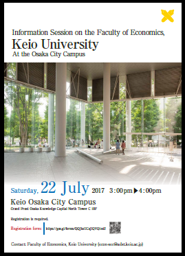 A image of the poster: The Faculty of Economics Information Session in Osaka