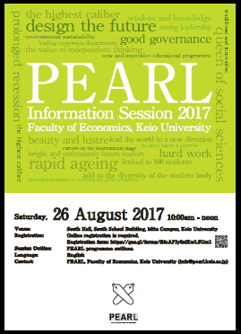 A image of the poster: PEARL Information Session 2017