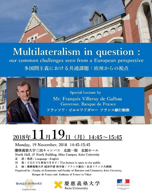 a image if the poster: special lecture by Mr. François Villeroy de Galhau, Governor of the Banque de France
