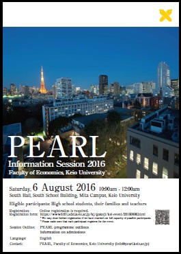Image of the poster of PEARL Information Session