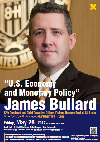 a image if the poster: special lecture by President Bullard at the Federal Reserve Bank of St. Louis