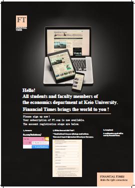FT.com leaflet