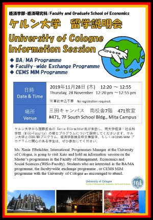 A image of the poster: University of Cologne Information Session